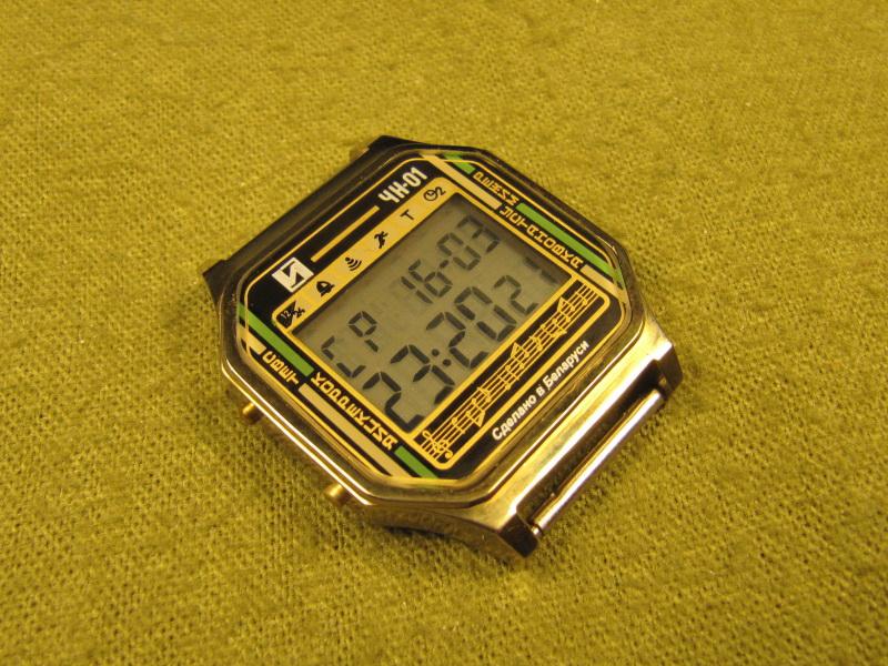Наручные часы интеграл беларусь часы наручные много